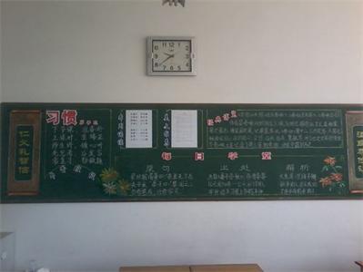 设计,同学们献计献策,开辟了班级黑板报,评比台,文化展示墙等各具特色
